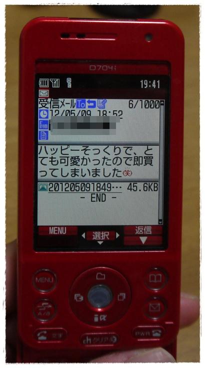 P1050895.jpg