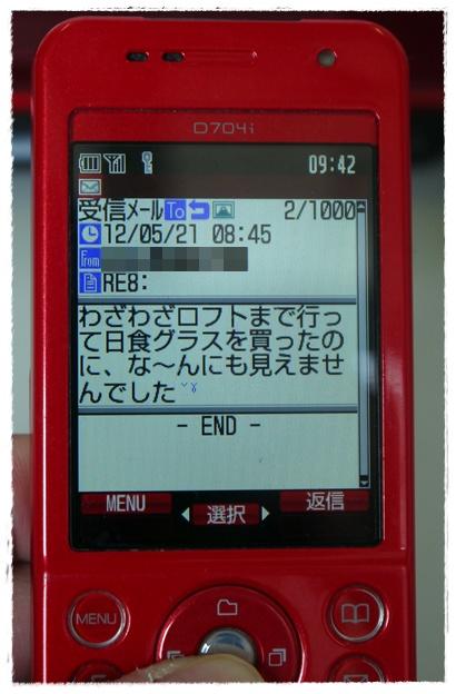 P1070629.jpg