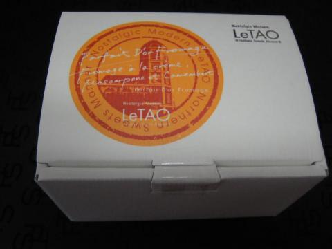 DSCN9911     ルタオ