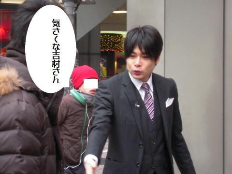 DSCN0086   渋谷