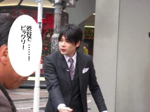 DSCN0085   渋谷
