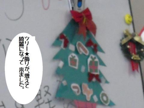 DSCN9884   ワン友 クリスマス