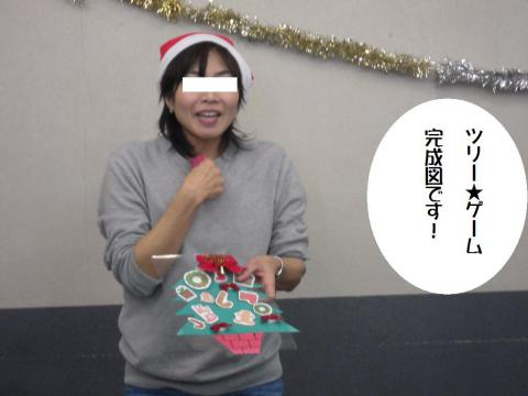DSCN9868  ワン友 クリスマス