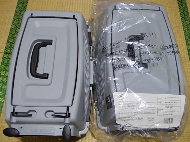 Crates 20130221