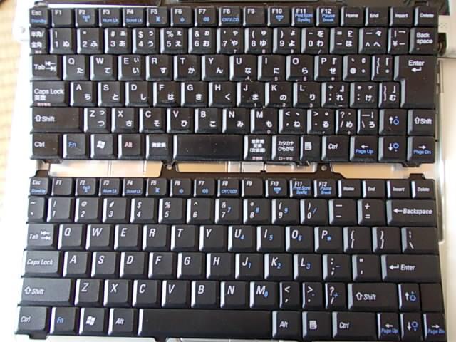 Dell 700m 20130502-2