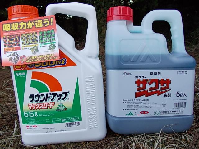 Herbicides 20130307