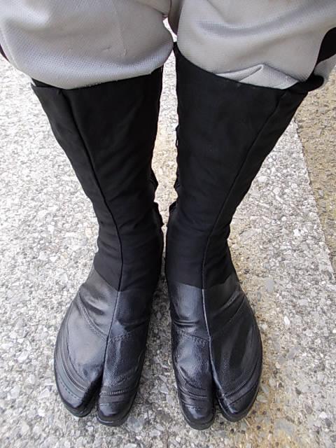 Jikatabi footwear 20130410