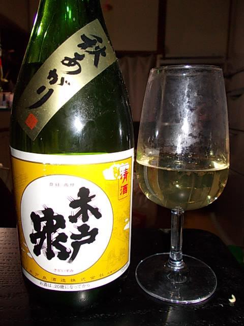 Kidoizumi DaBYigo 2009 20130218