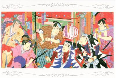 "【postcrossing / forum(7)】""Japan-rest of the world"""