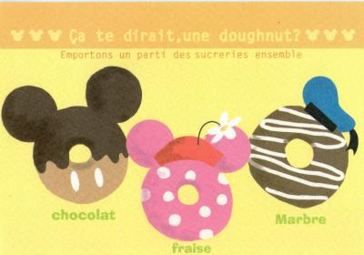 【postcrossing / forum(22)】1