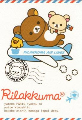 【postcrossing / forum(24)】1