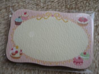 メッセージカード20125-1