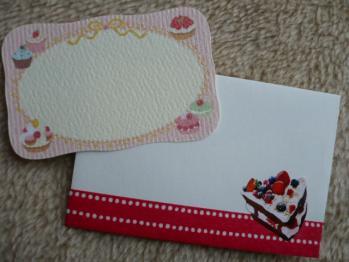 メッセージカード20125-2