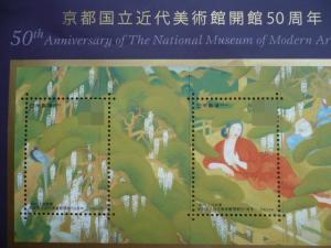 東京国立近代美術館開館60周年2