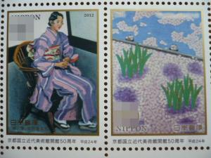 東京国立近代美術館開館60周年3
