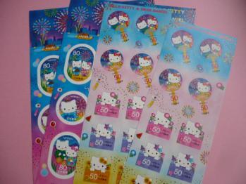 夏のキティ切手2012-3