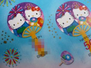 夏のキティ切手2012-4
