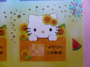 夏のキティ切手2012-5