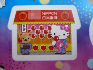 夏のキティ切手2012-7