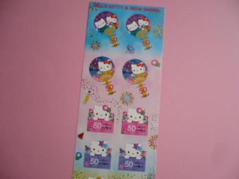 夏のキティ切手2012-2