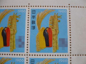切手購入20127-3
