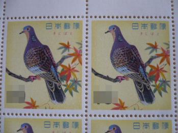 切手購入20127-1