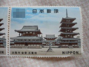 切手購入20127-7