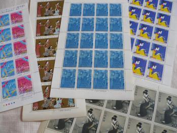 20円切手購入(金券ショップ)201288-1