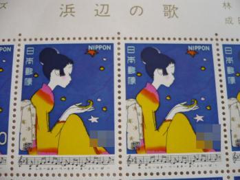 50円切手(金券ショップ)&ティーバッグ購入(ドンキ)3
