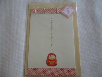 カードいろいろ<ハンズメッセ2012>4