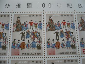30円、40円、50円&80円切手購入20129-2