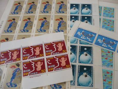 30円、40円、50円&80円切手購入20129-8