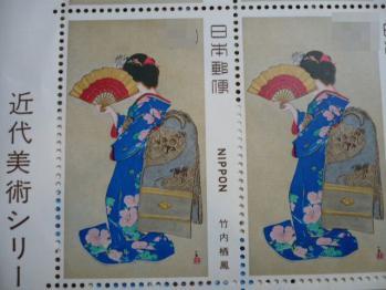 30円、40円、50円&80円切手購入20129-4