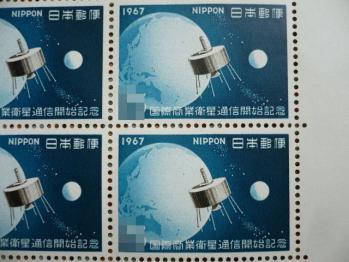30円、40円、50円&80円切手購入20129-5