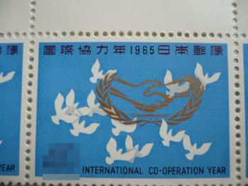 30円、40円、50円&80円切手購入20129-7