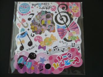 ピースフルシール(音符とか)2012-1
