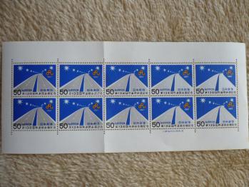 金券ショップでポストカード&50円切手20129-2