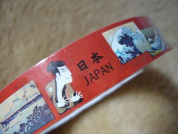 博物館で、ポストカード&テープ購入201210-3