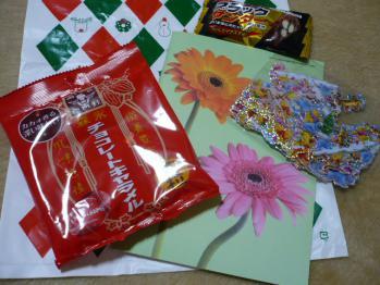 クリスマスカード★カナダへ2012-14-3