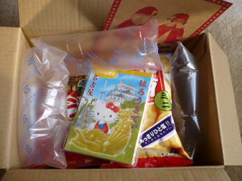シンガポールへ★クリスマス(2012-16)4