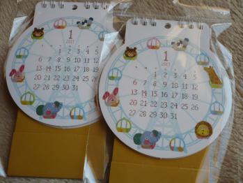 アニマルダイカット卓上カレンダー(セリア)2012-1