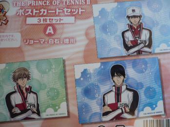 アニメのポストカードセットを初めて購入2012-3
