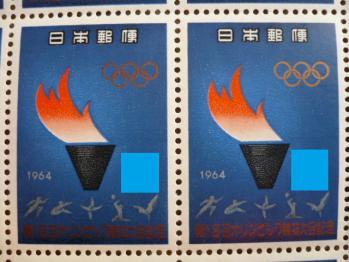 5円切手購入(金券ショップ)2012-2