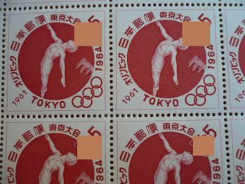 5円切手購入(金券ショップ)2012-4