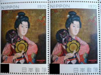 15円&20円切手購入201212-1