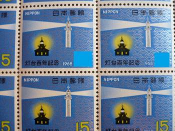 15円&20円切手購入201212-2