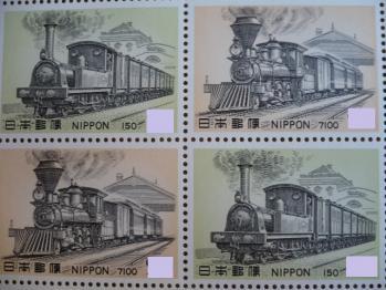 15円&20円切手購入201212-4