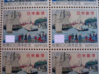 15円&20円切手購入201212-5