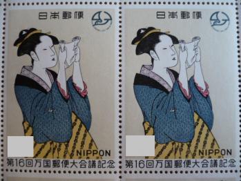 30円&40円切手購入201212-5