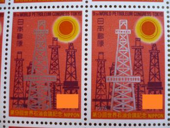 15円&20円切手購入201212-7